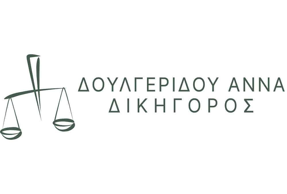 Νέα ιστοσελίδα DIADIKOS.GR
